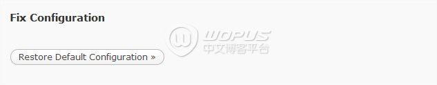 wp-super-cache10