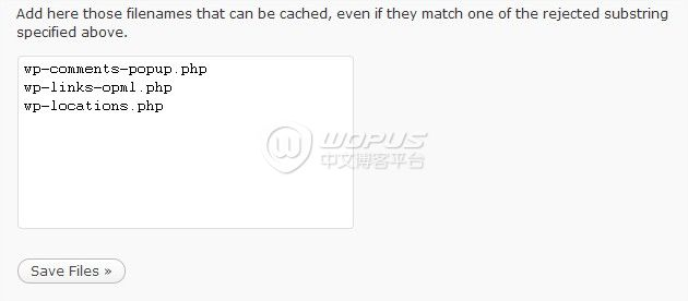 wp-super-cache7