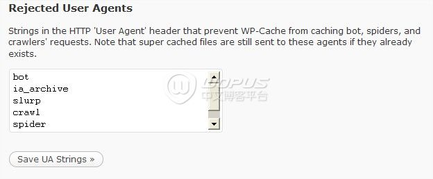 wp-super-cache8