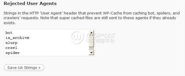 wp-super-cache8
